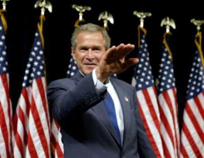 bush-salute
