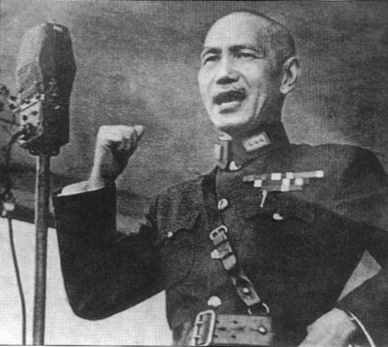 chiang kai shek A dominant figure in chinese politics chiang kai-shek was the leader of the  republic of china and taiwan rising through the military, chiang became head  of.